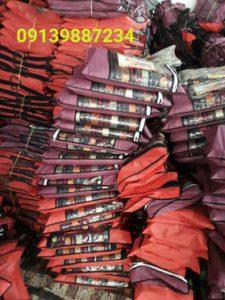 خرید زیرانداز جاجیمی اصفهان